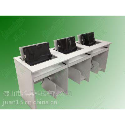 液晶屏显示器翻转桌 手动翻转电脑桌 培训机构电脑桌