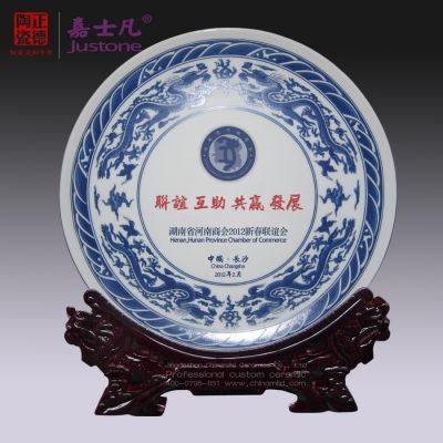 照片盘子定制印logo高温影像陶瓷挂盘