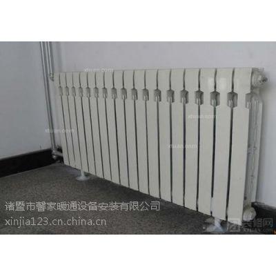 供应买卖交易平台 五金铝 暖气片 xjnt-06 墙暖串片 有哪些品牌 散热器 钢化玻璃