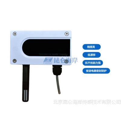 北京昆仑海岸高精度温湿度变送器JWSK-5ACW 高精度温湿度变送器生产厂家
