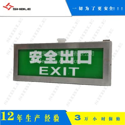 上海宝临 BAYD81 防爆标志灯 厂家直供 行业领先