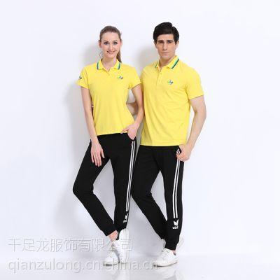 2016千足龙夏季运动休闲套装情侣运动套装团体服装