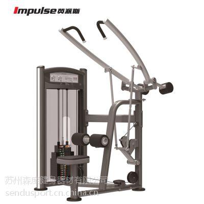 英派斯it9302高拉力背肌训练器健身房器械江苏
