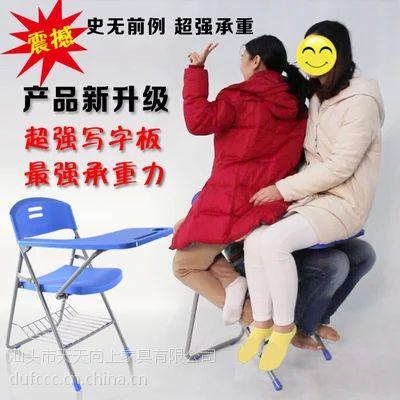 名称:高档耐用折叠培训椅带大写字板记者椅会议椅可印LOGO学生椅听课椅