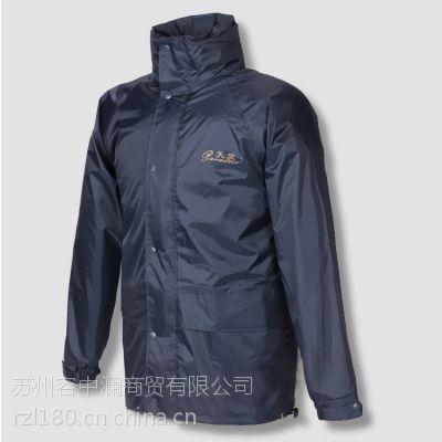 双层套装雨衣 涤纶天堂雨衣套装厂家批发直销