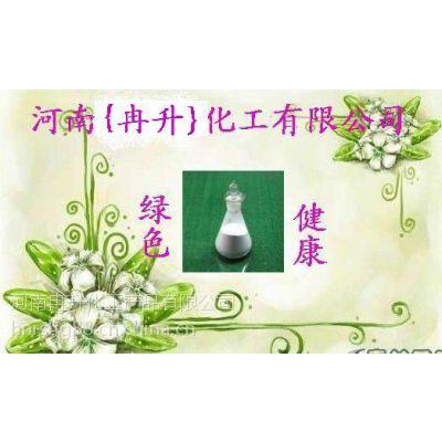 公司推荐新品上市 起点冷冻包子改良剂 郑州供应批发