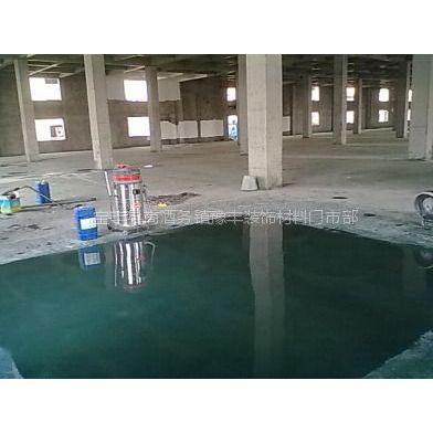 供应混凝土硬化剂  耐磨地坪  金刚砂 混凝土密封固化剂