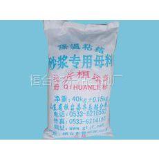 供应粉刷石膏母料,免胶石膏粉母料