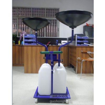 接油机收集器接油机 维修时废油回收设备 汽保工具设备