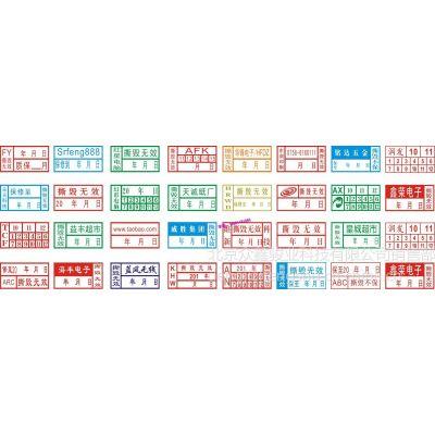 供应北京pvc易碎防伪标签印刷_北京高温易碎防伪标签_北京易碎防伪标签