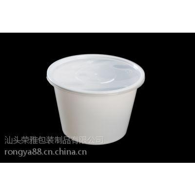 新款畅销一次性餐具一次性PP桶状碗 一次性打包碗 塑料碗 可微波