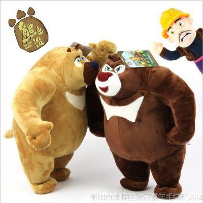 正品 舒贝儿 熊出没毛绒玩具 熊大熊二光头强毛绒公仔 新年节礼物