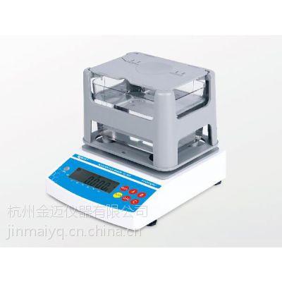 科思广东橡胶密度测量仪