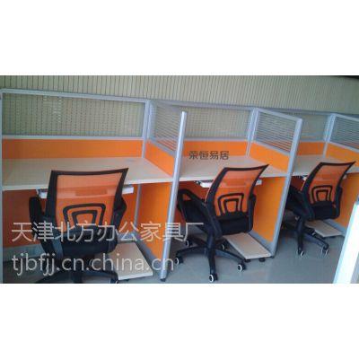 供应多媒体教室桌椅,办公桌,会议桌,屏风桌,隔断桌,工位桌,办公位,办公家具厂报价