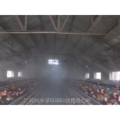 鸡舍降温机械设备|鸡舍消毒机械设备|鸡舍降温消毒机械设备
