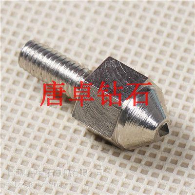 天然钻石金刚石砂轮刀外圆磨床成型修刀金刚石砂轮修整