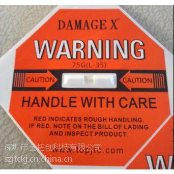 供应北京天津上海防震标签DAMAGE X橙色防震感应器DAMAGE X系列全英文标签
