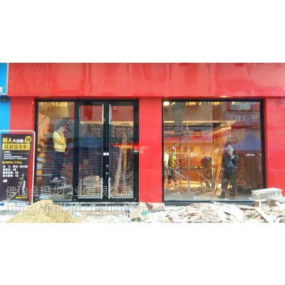 肯德基门颜色订做|餐饮商铺大门|快餐店大门|地弹门