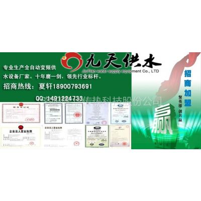供应忻州无负压供水设备,佳木斯深井无塔供水设备,经典、简单、有理