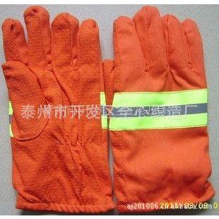 供应防火手套 消防防护手套 防滑手套 地震火灾险情专用手套
