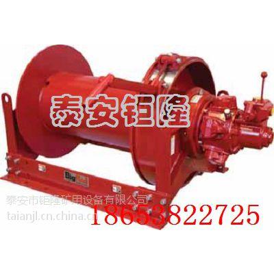 供应煤矿用气动绞车JQHS-50×12