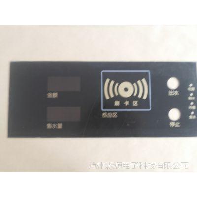 【厂家直销】仪表仪器面板 电子面板