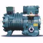供应质优价廉制冷压缩机 制冷配件 比泽尔机组