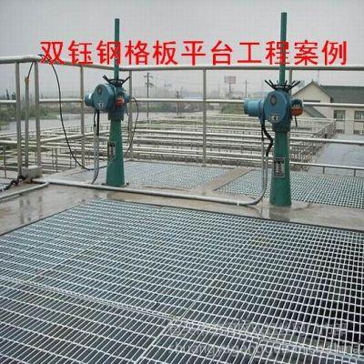 供应包头平台钢格板-热镀锌钢格栅板生产厂家