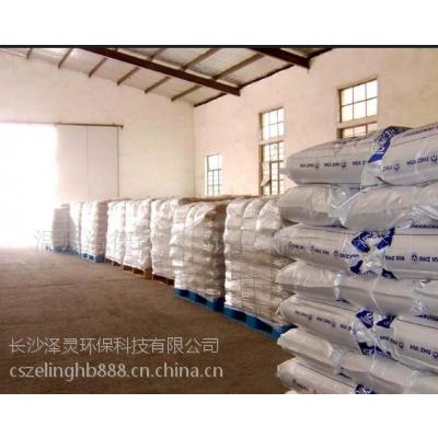 长沙泽灵供应软化树脂001*7已销往湘潭,株洲,常德,怀化,长沙