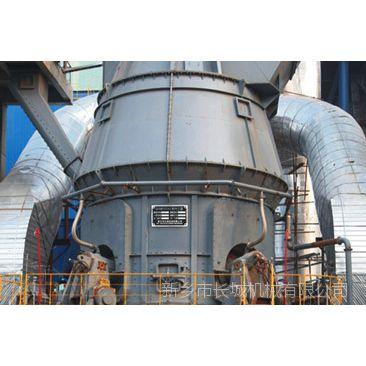 长城机械供应45万吨矿渣立磨