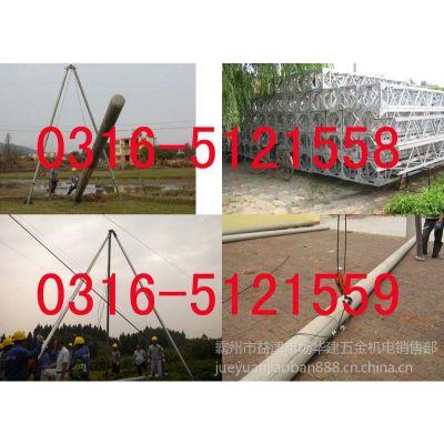 供应货到付款三角架立杆机使用 电杆立杆机 铝合金立杆机