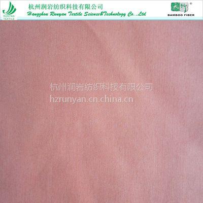 供应竹纤维棉混纺梭织面料