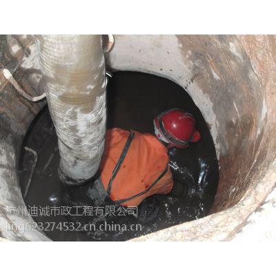 绍兴县污水管道清淤疏通高压清洗检测养护清疏