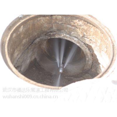 武汉汉阳区抽粪、抽泥浆、抽污水。清运淤泥,排水管道清洗疏通18186151009