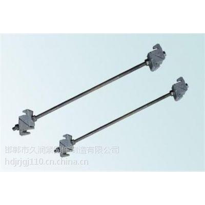 轨距拉杆厂家/久润/轨距拉杆作用、普洱轨距拉杆、绝缘轨距拉杆