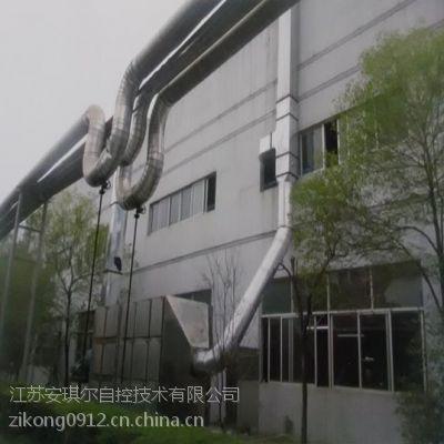 专业低温等离子废气处理成套设备江苏安琪尔废气处理设备工程吸附箱
