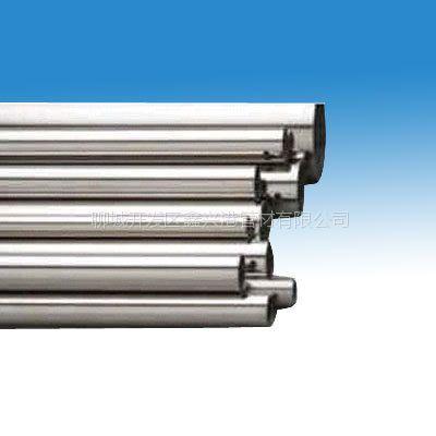 供应优质光亮精密不锈钢无缝管