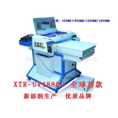 供应深圳市新添润强势推出玻璃打印机,玻璃面板UV浮雕喷绘机,玻璃照片UV浮雕彩印机
