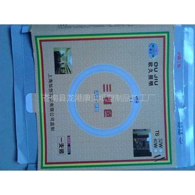供应承接包装印刷纸塑包装,包装盒,手提袋