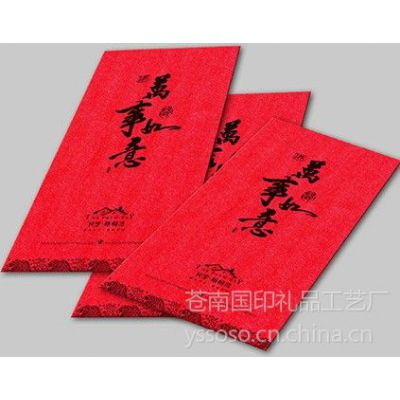 供应温州红包印刷厂家,专业提供烫金红包设计,红包报价