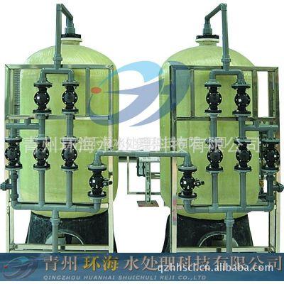 供应软化水设备、水处理设备价格、软化水设备价格