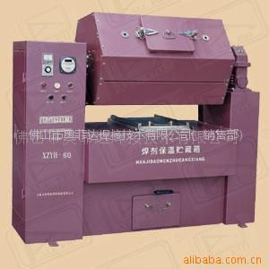 供应旋转式焊剂烘干机XZYH系列(可订做更大的)