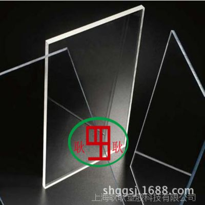 新型专利防弹玻璃PC透明板高透光全新料透明PC耐力板PC板生产厂家