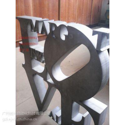 供应铝板加工、不锈钢加工、钢板加工