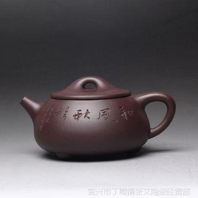 一公紫砂狂欢11.11宜兴正品原矿紫砂泥手工制作茶壶 陶刻 石瓢壶