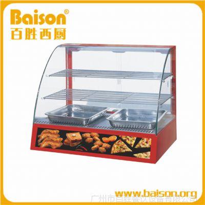 百胜BS-2P弧型玻璃保温柜/弧形前玻璃保温柜/红色玻璃保温展示柜