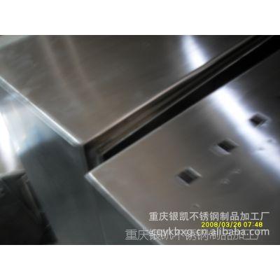 不锈钢机箱体拉表面处理