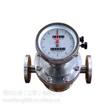 食用油流量计 高浓度液体流量计 卫生型齿轮流量计价格