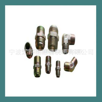 供应造纸设备配件 过渡接头 不锈钢金属软管专用接头