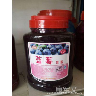 高端冷饮蓝莓果酱 饮品刨冰冰粥原料 奶茶专用果酱1200g